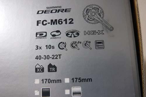 DSCF4869.jpg