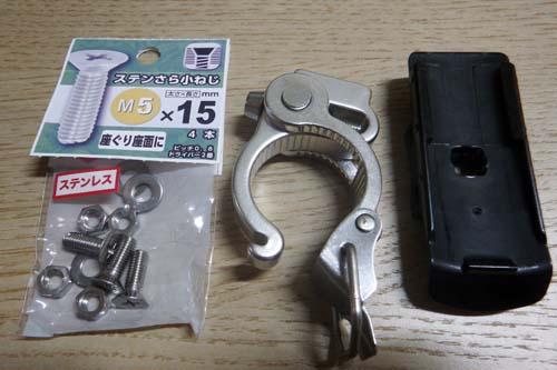 DSCF3300.jpg